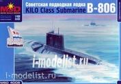 4008 Макет 1/400 Советская подводная лодка В-806