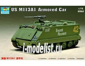 07238 Trumpeter 1/72 US M113A1 Armored Car