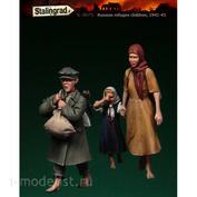S-3075 Stalingrad 1/35 Дети, 3 фигурки