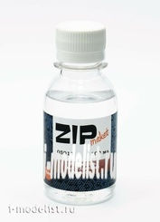 05012 ZIPMaket Жидкость для удаления краски, 100 мл.