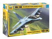 7307 Звезда 1/72 Российский самолёт Як-130