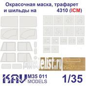 M35 011 KAV models 1/35 Kit