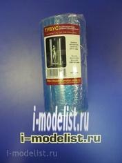 MST080150 Модель-Сервис Тубус для фигур 80х150