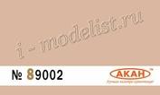 89002 Акан Телесный кремовый
