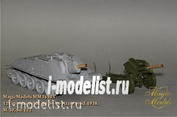 MM35103 Magic Models 1/35 122 mm m-30 Howitzer barrel. For installation on models of howitzers M-30 and SU-122