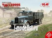 35420 ICM 1/35 Typ L3000S, Германский грузовой автомобиль ІІ МВ