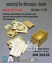 DM35235 DANmodel 1/35 Набор из шпона для изготовления 6 ящиков
