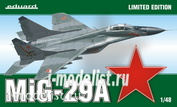 1157 Edward 1/48 MiG-29A