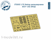F72003 SG Modelling 1/72 ISU-152 detailing Kit (FTD)