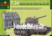 35047 Макет 1/35 Комплект шевронных траков Т-34 образца 1942 года