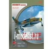 0101 Hobby Model 1/33 F-84F Thunderstreak