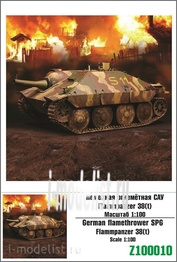 100010 Zebrano 1/100 Немецкая огнемётная Flammpanzer 38(t)