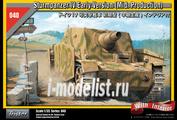 35040 Tristar 1/35 Sturmpanzer IV Early Version [MId. Production]