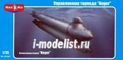 35-001 Microworld 1/35 Guided torpedo