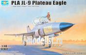 02879 Trumpeter 1/48 PLA JL-9 Plateau Eagle