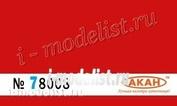 78008 akan Red semi-matte standard Volume: 10 ml.