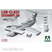 T3002 ПРЕДЗАКАЗ Takom 1/144 Lun-Class Ekranoplan