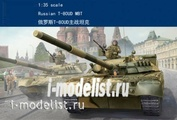 09527 Trumpeter 1/35 Russian t-80UD tank