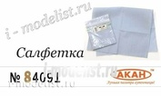84091 akan Special prof. non-woven cloth for surface cleaning; care of airbrush and brushes (1 PC.)