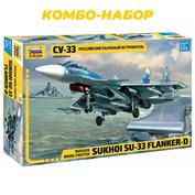 КМБ7297 Звезда 1/72 Комбо-набор: Российский палубный истребитель Су-33 + сопло + смоляные колёса