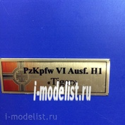 T175 Plate plate For PzKpfw VI Ausf. H1