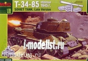 3502 Макет 1/35 Танк Т-34/85 образца 1945 года и набор аксессуаров