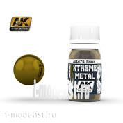 AK475 AK Interactive XTREME METAL BRASS (metallic brass)