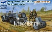 CB35138 Bronco 1/35 Krupp Protze L2H143 Kfz.69