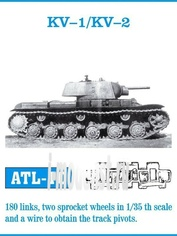 Atl-35-10 Friulmodel 1/35 Траки сборные (железные) для танков КВ-1/ КВ-2