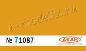 71087 Акан Германия Rаl: 1006 Жёлтый (Gelb) Назначение: армия Германии Вермахт – II WW. Применение: маркировка: опознавательные и тактические знаки - знаки отдельных дивизий, а так же технические обозначения и надписи
