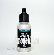 70521 Vallejo Metallic medium for 3 types of paint: Model Color, Model Air, Panzer Aces