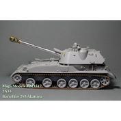 MM3517 Magic Models 1/35 Металлический ствол 152-мм гаубицы 2A33. Для установки на модель 2С3