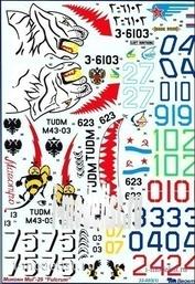32003 Begemot 1/32 Микоян М&Г-29