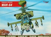 72053 Mirage Hobby 1/72 Вертолет WAH-64 multi-mission combat helicopter