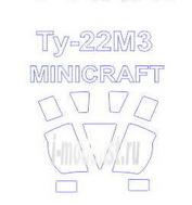 14388 KV Models 1/144 Набор окрасочных масок для Туплев-22М3