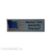 T341 Plate Табличка для Среднего танка M4A3(76)