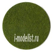 3365 Heki Материалы для диорам Травянистое волокно зелено как средство 50 г, 2-3 мм