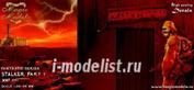 MMF 001 Magic Models STALKER Part.1
