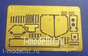 T35012 Мир Моделей 1/35 Крепление шанцевого инструмента, запасных катков Pz.Kpfw.III, Iv, StuG III, IV