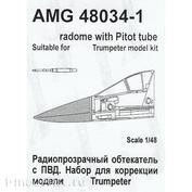 AMG48034-1 Amigo Models 1/48 Радиопрозрачный обтекатель с ПВД для Суххой-34