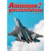 A9-2021 Техинформ Журнал
