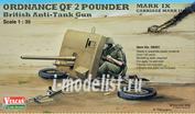 56001 Vulcan 1/35 Ordnance QF 2 Pounder British Anti-Tank Gun