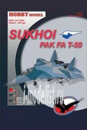 0104 Hobby Model 1/33 Sukhoi PAK FA T-50