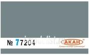 77204 Акан Краска акриловая Серый радиопрозрачный. Су-27 ВВС Украины