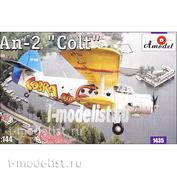 1435 Amodel 1/144 Aton-2