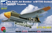GB7007 Bronco 1/72 Blohm & Voss BV P178 Jet Bomber w/BT700 Guided Missile Torpedo
