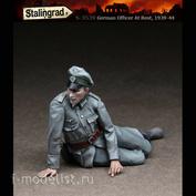 S-3539 Stalingrad 1/35 Немецкий офицер на привале