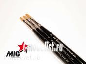 ABT-840-8 Abteilung 502 Filbert Brush/8