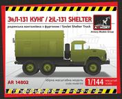 14802 Armory 1/144 Советский грузовик З?Л-131 кунг