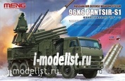 SS-016 Meng 1/35 Russian Air Defence Weapon System 96K6 PANTSIR-S1